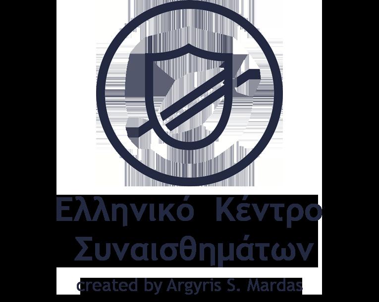 Ελληνικό Κέντρο Συναισθημάτων
