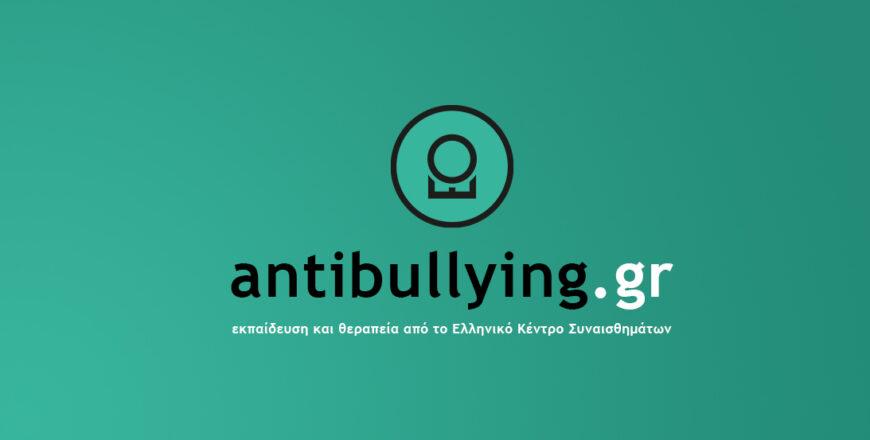 Antibullying 1