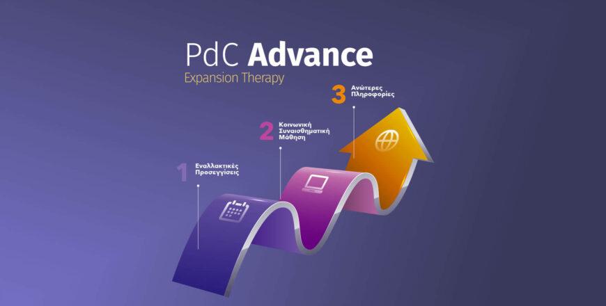 PdC advance