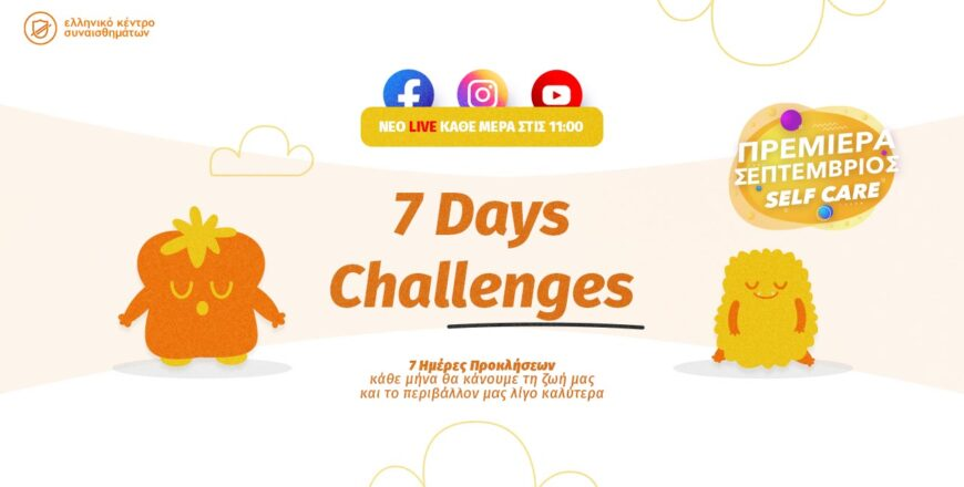 7 Days Challenges | Self Care 1